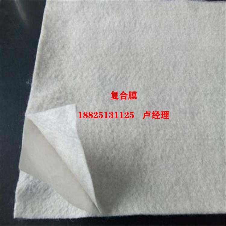 复合膜,土工布,土工格栅