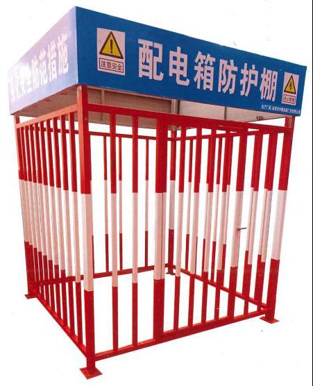 配电箱,广州市邦爵建筑材料贸易有限公司